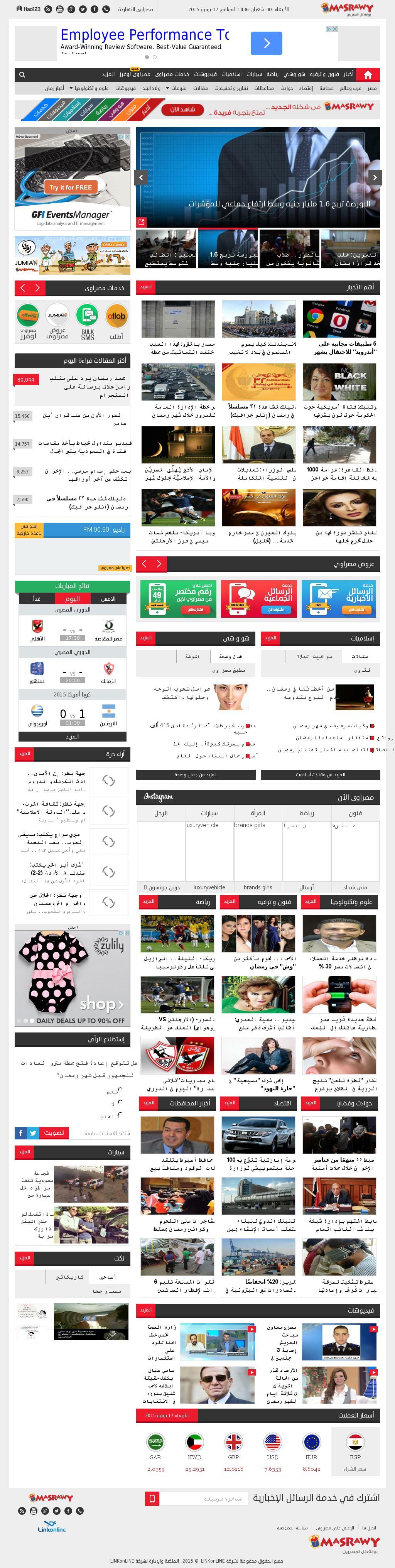 Masrawy at Wednesday June 17, 2015, 2:15 p.m. UTC