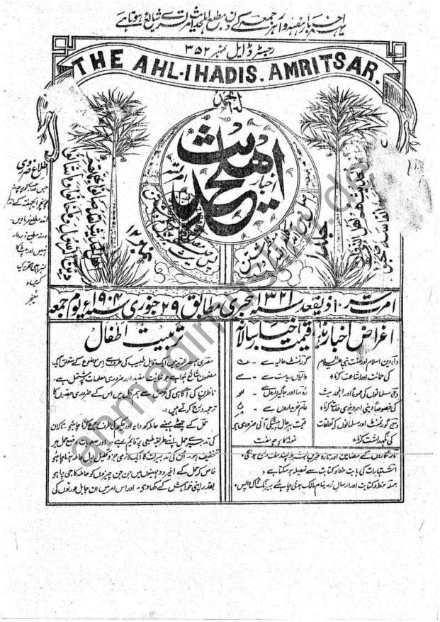 اخبار و رسائل ۔ اخبار اہلحدیث امرتسر ۔ ایڈیٹر ثناء اللہ امرتسری وہابی  ۔ 1904 تا 1939
